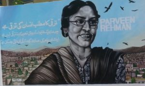 One of the heroes on Karachi Press Club's wall of peace is Perveen Rehman